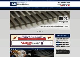 ishikawa-kanaami.com