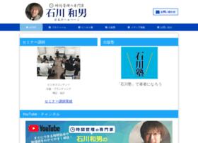 ishikawa-kazuo.com