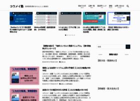 ishikokkashiken.com