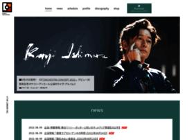 ishimaru-kanji.com