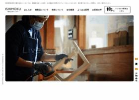 ishimoku.co.jp