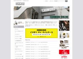 ishimori-online.jp