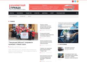 ishimpravda.ru