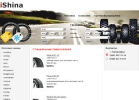 ishina.net.ua