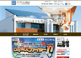 ishinnara-miyako.co.jp