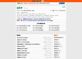 ishisetianxia.com