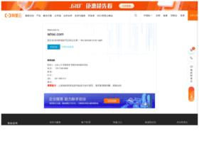 ishixi.com