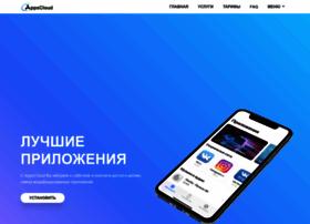 ishmv.com