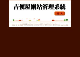 ishome.com.tw