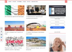 ishop.e-autopay.com