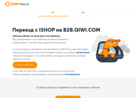 ishop.qiwi.ru