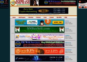 ishprash.com