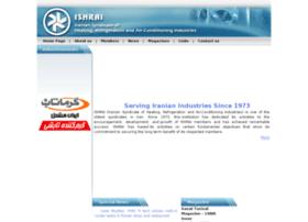 ishrai.com
