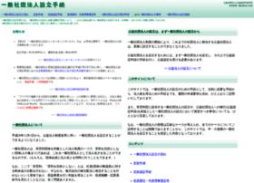 ishs.office-segawa.com