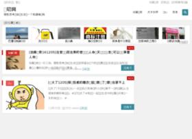 ishuodao.com