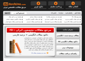 isi-archive.com