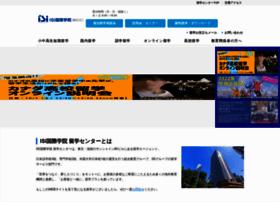 isi-ryugaku.com