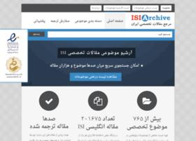isiarchive.com
