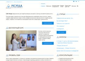 isida-centr.ru
