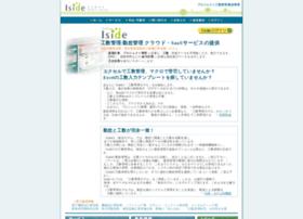 iside.jp