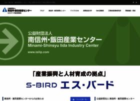 www.isilip.com Visit site