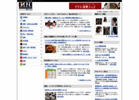 isize.com