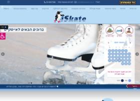 iskate-lunapark.co.il