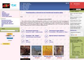 iskcon-aiv.com