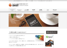 isket.jp