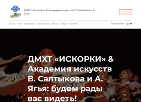 iskorkisamara.ru