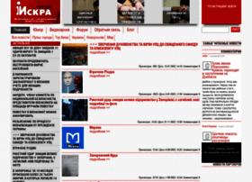 iskra-news.info