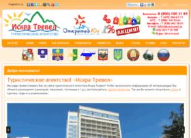 iskra-travel.ru