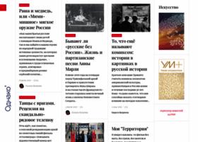 iskusstvo.odnako.org