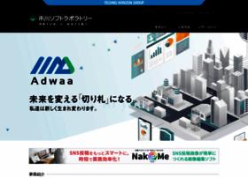 isl.co.jp