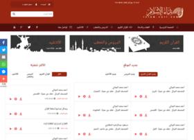 islam-call.com