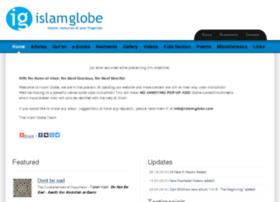 islam-globe.com