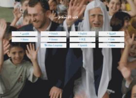 islam-love.com