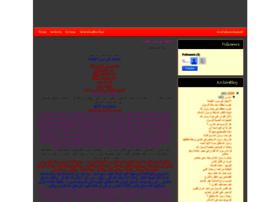 islam-loves-all.blogspot.com