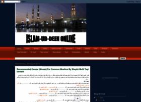 islam-ud-deen.blogspot.com