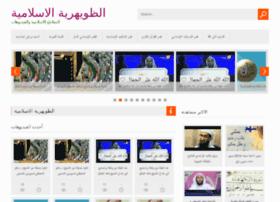 islam.dhwhria.com