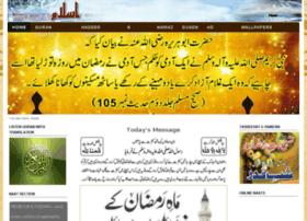 islam.dmasti.pk