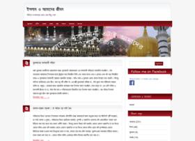 islam.masudkabir.com