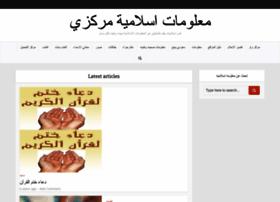 islam.mrkzy.com