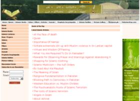 islam.pakistanway.com