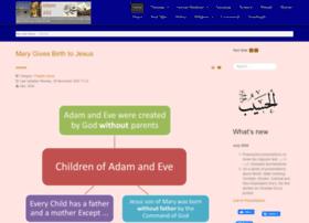 islam101.net