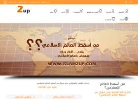 islam2up.com