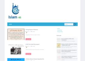 islam40.blogspot.com