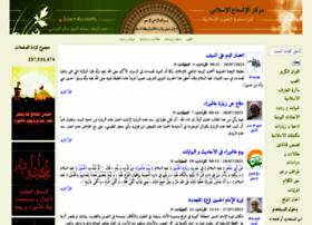 islam4u.com