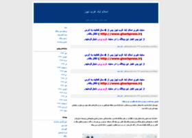 islamabadgharbnews.blogfa.com