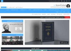 islamahmadiyya.com
